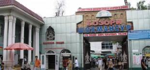 Зачем в Душанбе сносят «Зелёный базар»?