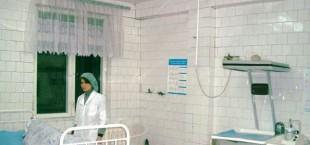 poliklinika gepatit c