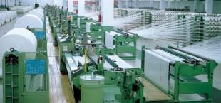proizvodstvo xlopkovoy pryaji