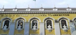 5 человек на место: Бум вакансий в Счетной палате Таджикистана