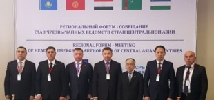 regionalnaya konf delegecii