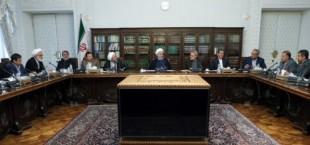 rukovodstva irana