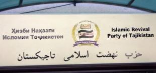 Милиция допросила члена Президиума Партии Исламского Возрождения Таджикистана
