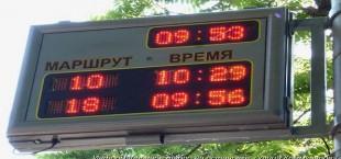 На автобусных остановках по проспекту Рудаки будут установлены информационные табло