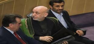 Создана организация культурного сотрудничества персоязычных стран.