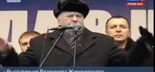Владимир Жириновский: Нужно было напалмом сжечь весь Афганистан (видео)