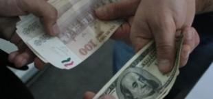 somoni dollar