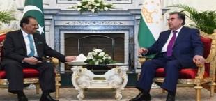 tajikistan i pakistan podpisali dokumenti