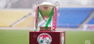 tff cup2020