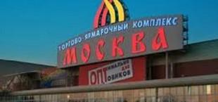 torgovyi tsentr Moskva 004
