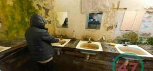 tualet v obshejitii