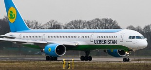 uzbekistan airways samolet