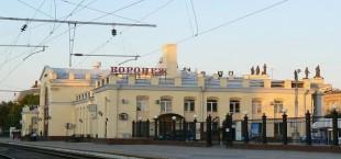 Очередная крупная партия героина весом 1,7 кг изъята под Воронежем