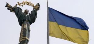 vyxod ukrainy iz sng