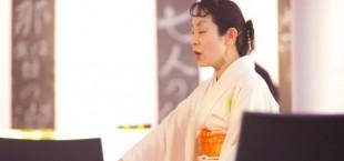 yaponiya kultura