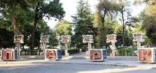 Мэрия Душанбе намерена реконструировать столичный детский парк