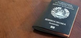 zagran pasport taj