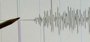 zemlyatrasenie galogramma