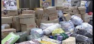 70% гуманитарной помощи, полученной Таджикистаном с начала года, профинансированы США