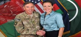 Бывший директор ЦРУ стал инвестконсультантом