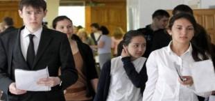 Таджикские школьники примут участие в международной олимпиаде в Москве
