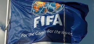 Сборная Таджикистана поднялась на 112-е место в рейтинге ФИФА