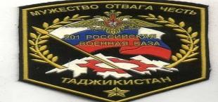В Таджикистане модернизируют 201-ю военную базу