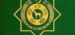 Туркменистан захлопывает двери перед иностранными финансовыми донорами?