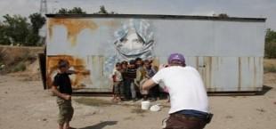 Урок уличного искусства от Спектра
