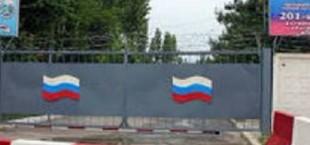 Таджикский парламент рассмотрит 1 октября вопрос о ратификации Соглашения по военной базе