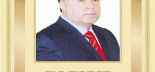 «Подвиг Эмомали Рахмона» переведен на туркменский язык