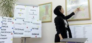 В странах СНГ будут созданы первые центры русского языка