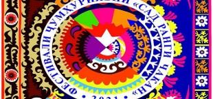 Logo CHakan NEW