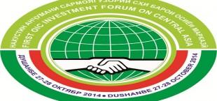 Logo Invest Forum