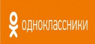 Odnoklassniki 004