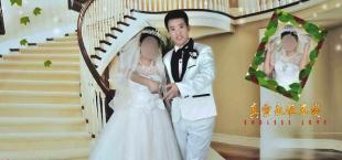 Rimsha china husband 019