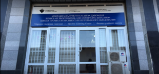 University of Central Asia school pf professional and continuning educational