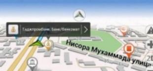 В Таджикистане разработан новый автонавигатор, работающий без интернета