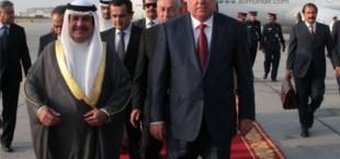 В Таджикистан с визитом прибудет большая группа деловых кругов Бахрейна