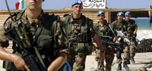 Россия просит НАТО не покидать Афганистан
