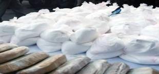 На юге Таджикистана изъяты 16 кг наркотиков