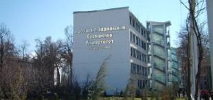 Российский посол: Российско-Таджикский Славянский университет важен для сохранения русского языка