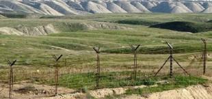 ferganskaya granica