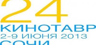 На кинофестивале «Кинотавр» покажут фильм Бахтияра Худойназарова