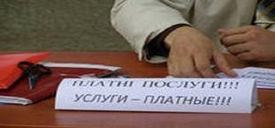 Объем платных услуг населению Таджикистана вырос на 6,9%
