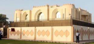 katar ofis taliban