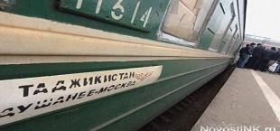 В Таджикистане решили усилить наркоконтроль в поездах