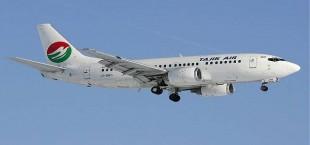 Самолеты «Таджик Эйр» доставили на родину 622 «Грузов-200»