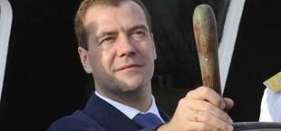 Медведев: «Мы теряем деньги на энергетике»