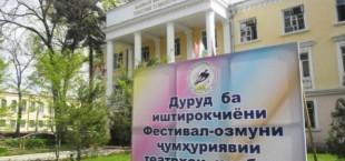 Театр в Таджикистане есть, и он развивается, - российский театральный критик
